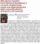 20130521_PortaleDiocesiCremona_Bartolomeo_r