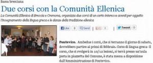 Parlanodinoi2013_3