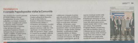 r1_Articolo Pranzo Natale Comunità Ellenica di BS CR- Voce del Popolo, 05.12.2013, p.11