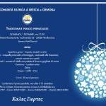 rPranzo CEBC_dicembre 2013