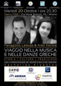 0. Milano-Viaggio-nella-Musica-Danza-Greca