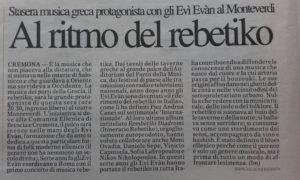 """La Provincia"" del 15/4/16 pag. 48"