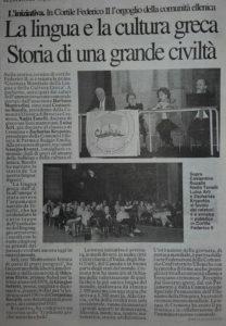 """La Provincia"" del 29/5/16  pag.20"