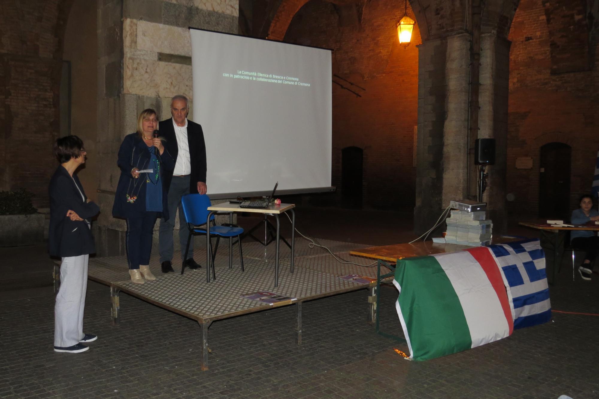Ufficio Moderno Cremona Orari : Comunità ellenica di brescia e cremona pagina 2 di 12 comunità