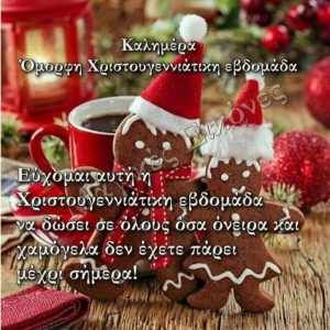 fb_img_1482135883909