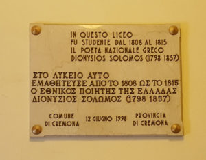 """La targa (η Πινακίδα) all'ingresso del Liceo Ginnasio Statale """"Daniele Manin"""" di Cremona in ricordo di Dionysios Solomòs che fu studente in questa scuola dal 1808 al 1815."""